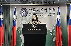 Taiwan rejects China's criticism over Somaliland ties