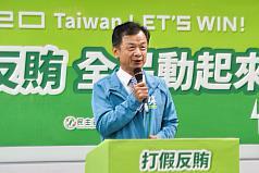 傳邱太三接府秘書長 台灣總統府否認