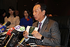 Foxconn's Terry Gou to meet Trump