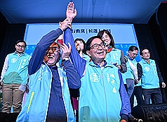 中選會審議立委候選人 陳水扁不符資格不得參選