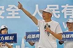 KMT calls Taiwan 'orphan of global economy'