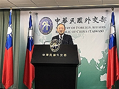 Taiwan unlikely to be invited to WHA: Foreign ministry
