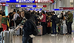 Record number of passengers expected at Taiwan airport during Lunar New Year