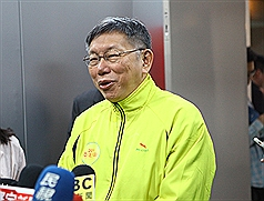Taipei mayor to go on leave to campaign for TPP legislative candidates: report