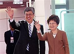 Taiwan vice president visits Palau