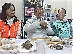 Taipei mayor calls presidential debate 'miserable'