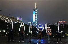 Taiwan's ranking on global corruption index improves
