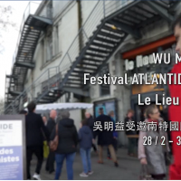 Taiwanese novelist Wu Ming-yi interviewed at Atlantide literary festival in France