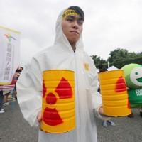 呼應廢核遊行 經濟部:非核家園目標不變