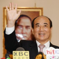 Taiwan's Ex-Legislative Yuan speaker Wang Jin-pyng to visit China