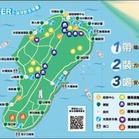 小琉球不塑低碳輕旅行 讓綠蠵龜有好「龜」宿