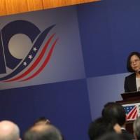 美參院一致通過 確認台灣關係法承諾、對台六項保證