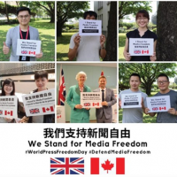 British and Canadian offices in Taiwan take a stand for World Press Freedom Day