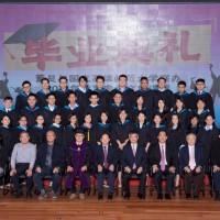 高師大馬來西亞首屆「教育專業文憑課程」畢業典禮圓滿結束