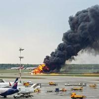 俄羅斯航空緊急迫降失火 41人死亡
