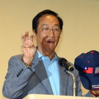 Foxconn tycoon now says Taiwan is part of ROC, not PRC