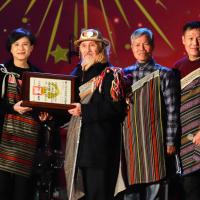 台灣泰雅族口述傳統保存文化 林明福獲頒認定證書