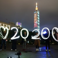 Business leaders express optimism about Taiwan's economy in 2020