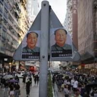 2020中國《密碼法》VS 台灣《反滲透法》