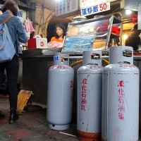 Taiwan freezes fuel prices for Lunar New Year