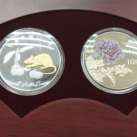 Commemorative Year of Rat coin sets to go on sale Jan. 14