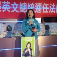Taiwan campaign spokeswoman resigns over 'China unification treason' remarks