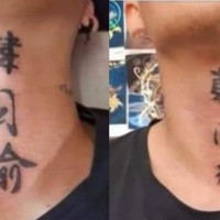 Fan of Taiwan presidential candidate tattoos 'Han Kuo-yu' on his neck
