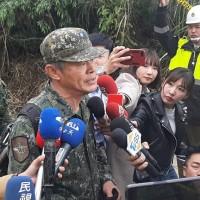【更新】台灣失事黑鷹直升機「黑盒子」解讀 運安會:排除80%機械或天氣因素