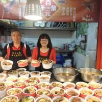 台中攤商李西東夫婦,希望一般民眾只要花小錢,也能豐盛過好年。中央社