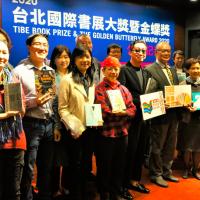 台北國際書展大獎名單!「麥葛芬」代表台灣出征德國