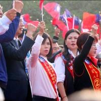 Taiwan KMT legislative candidate says DPP caused Black Hawk crash