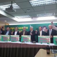 台灣海內外學術界逾1800人連署挺「英德配」 破2016年紀錄