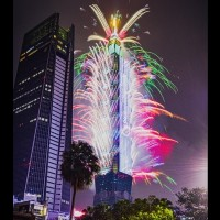 Photo of the Day: Spectacular shot of Taipei 101 New Year's fireworks