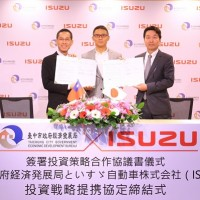 Isuzu to build car factory in Taiwan's Taichung