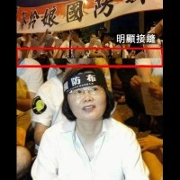 KMT politician posts fake photo of Tsai mocking Taiwan military