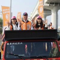 【台灣2020大選】郭台銘:國會政黨最好兩大兩小 親民黨、民眾黨代表沉默大多數