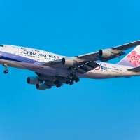 Taiwan airlines avoid Iran airspace