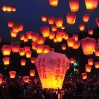 Pingxi's sky lantern festival unique to Taiwan