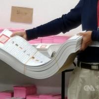 【台灣2020大選】政黨票長76.5公分創紀錄 選民人數六都約佔7成