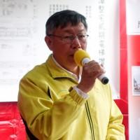 Taipei mayor refuses to name presidential choice