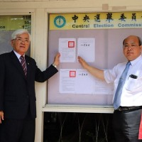 Taiwan election misinformation floods social media