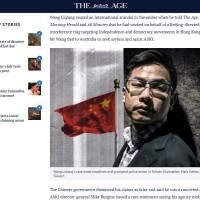 澳警證實:王立強受蔡正元孫天群威脅利誘