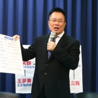 Australian police investigate Taiwan KMT official amid bribery allegations involving Chinese spy