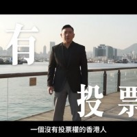 Video shows Hong Kong actor telling Taiwanese to 'go home and vote'