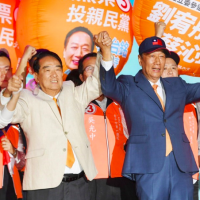 台灣親民黨造勢宋楚瑜合體郭台銘 籲支持中道力量