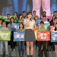 Young Taiwanese overseas compatriots come home to vote