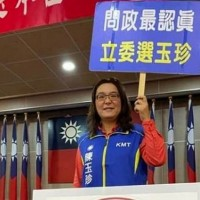 First election results come in from Taiwan's offshore islands