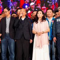 台灣國民黨韓國瑜落選感言 不忘對蔡英文熱情喊話
