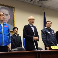 台灣國民黨總統立委敗選 主席吳敦義向中常會總辭