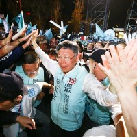 Taiwan People's Party secures five legislative seats